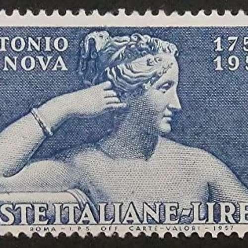 Antonio Canova Framed Postage Stamp