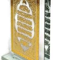 Islam Car Front Console Ornament