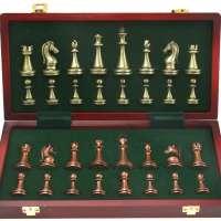 Large Metal Deluxe Chess Retro Set
