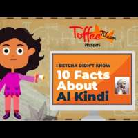 10 Facts about Al Kindi