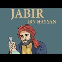 Jabir Ibn Hayyan - Father of Chemistry - Episode 1