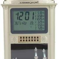 Islamic Prayer Alarm Clock