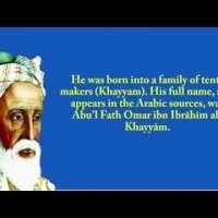 Short Bio of Omar Khayyam