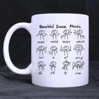 Beautiful Dancing Moves White Coffee Mug