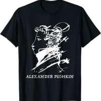 Alexander Pushkin T-Shirt