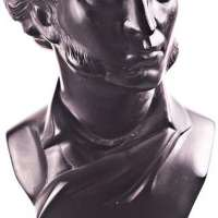 Alexander Pushkin Stone Bust