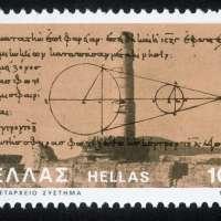 Aristarchus Of Samos Postage Stamp Poster