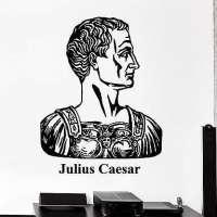 Julius Caesar Vinyl Decal