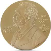 Alfred Bernhard Nobel Commemorative Coin