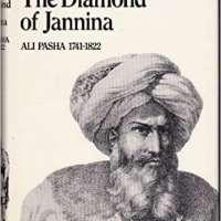 The Diamond of Jannina