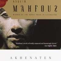 Akhenaten: Dweller in Truth A Novel