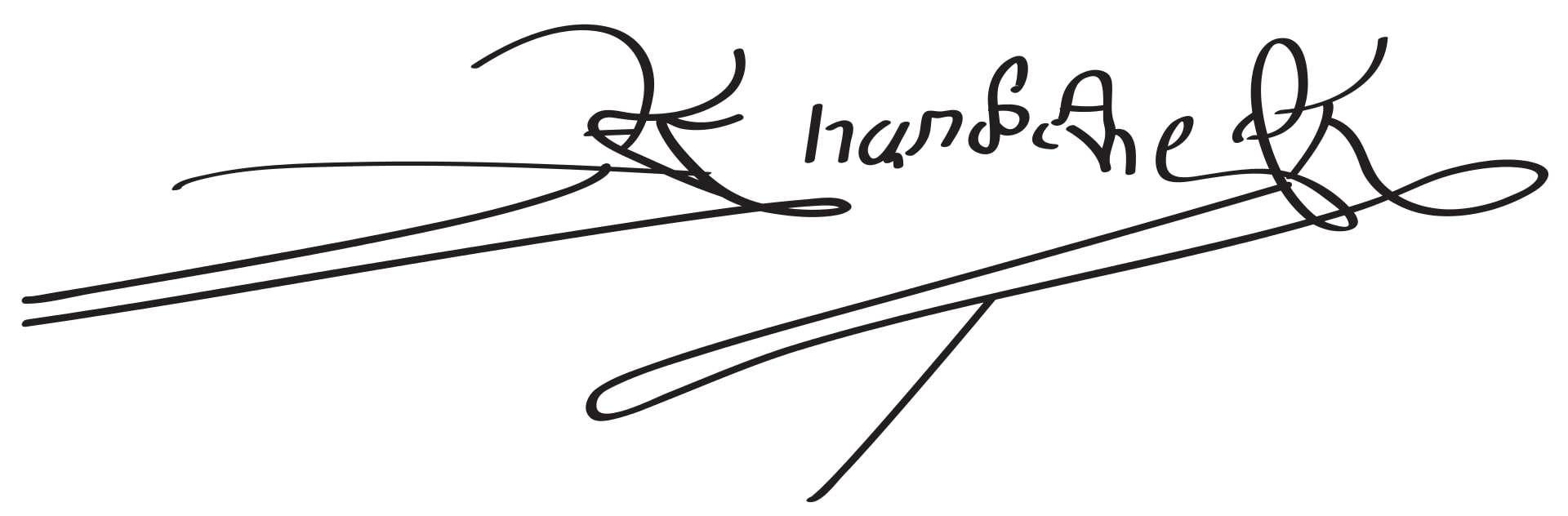 Hernán Cortés Signature