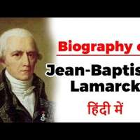 Biography of Jean Baptiste Lamarck, One of the best known early evolutionists