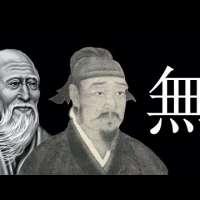 Daoist Classics: Wang Bi's Commentary on the Laozi